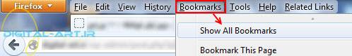 آموزش بک آپ گرفتن از bookmark فایرفاکس - عکس 1