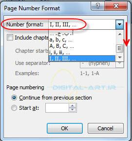 شماره گذاری صفحات در ورد2007 -2