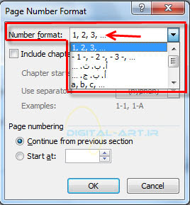شماره گذاری صفحات در ورد2007 -6