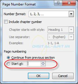 شماره گذاری صفحات در ورد2007 -7