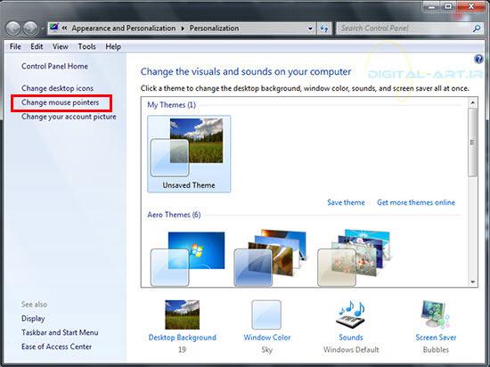 آموزش سفارشی سازی نشانگر موس در ویندوز 7 - عکس سوم