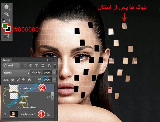 آموزش ایجاد افکت تخریب بلوکی صورت در فتوشاپ-11