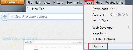 تغییر پوشه دانلود firefox و internet explorer - عکس 2