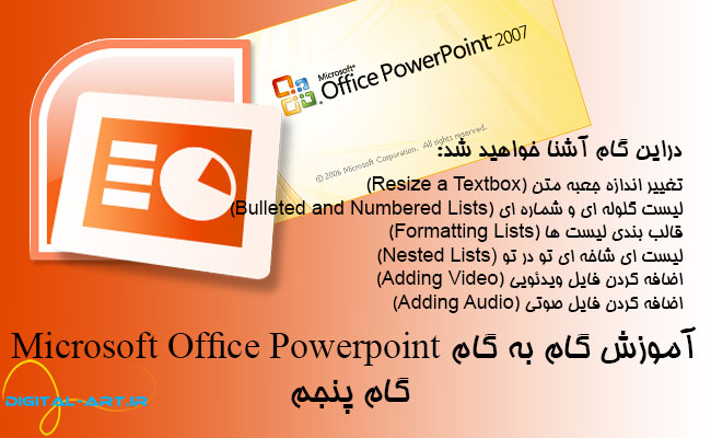 microsoftofficepowerpoint-5-cover