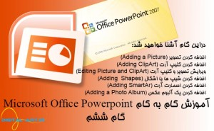 microsoftofficepowerpoint-cover