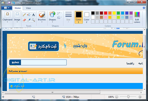 take-screenshot-in-windows-03