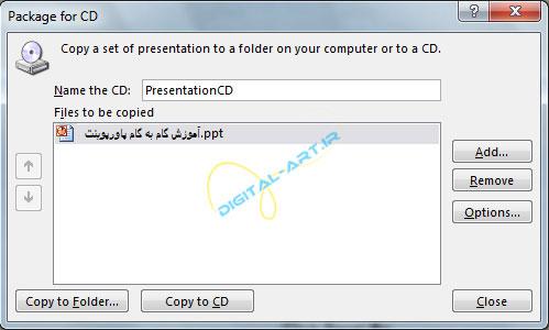 آموزش بسته بندی فایل پاورپوینت-2013-3