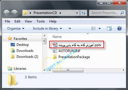 آموزش بسته بندی فایل پاورپوینت-2013-5