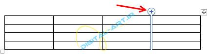آموزش رسم جدول در ورد و تنظیمات آن-2013-2-24