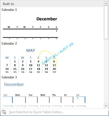 آموزش رسم جدول در ورد و تنظیمات آن-2-5