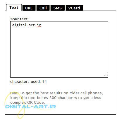 آموزش و معرفی وبسایت ساخت کدهای qrcode.me - QR -03
