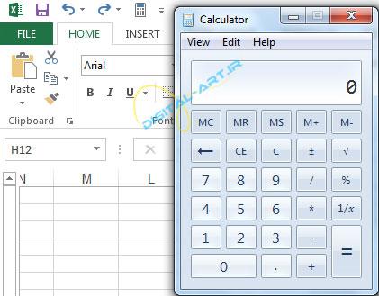 آموزش اضافه کردن ماشین حساب ویندوز به محیط اکسل-2013-7
