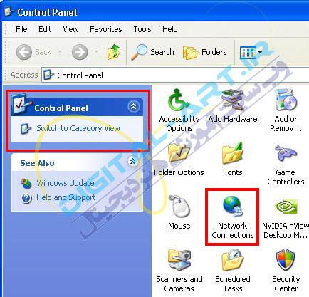 آموزش ساخت کانکشن ADSL در ویندوز XP-02