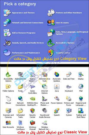 آموزش ساخت کانکشن ADSL در ویندوز XP-03
