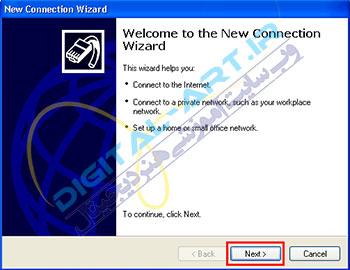 آموزش ساخت کانکشن ADSL در ویندوز XP-05
