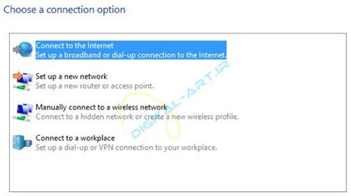 آموزش ساخت کانکشن ADSL در ویندوز 7 و 8 -15