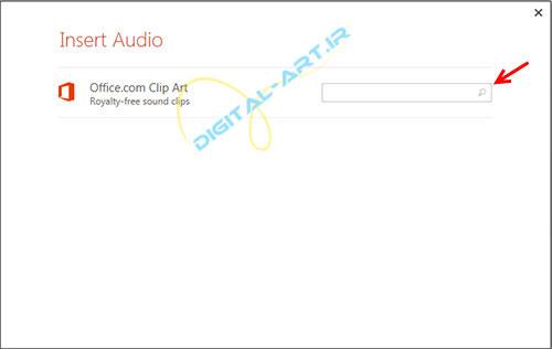 آموزش قراردادن فایل صوتی (آهنگ) بر روی ارائه پاورپوینت 2013-3