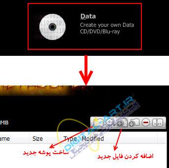 آموزش نرم افزار CDRWIN (رایت CD و DVD)-قسمت اول-02