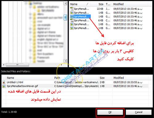 آموزش نرم افزار CDRWIN (رایت CD و DVD)-قسمت اول-03