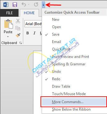 آموزش سفارشی سازی Quick Access Toolbar در آفیس 2007،2010 و 2013-5