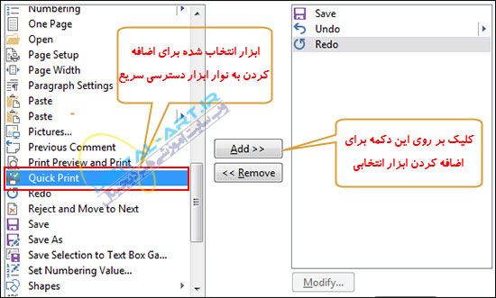 آموزش سفارشی سازی Quick Access Toolbar در آفیس 2007،2010 و 2013-7