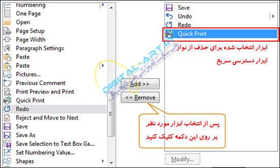 آموزش سفارشی سازی Quick Access Toolbar در آفیس 2007،2010 و 2013-9