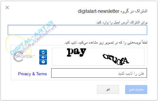 Digital-art.ir-Newsletter-02