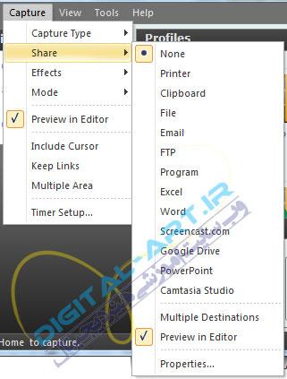 آموزش نرم افزار Snagit - عکسبرداری از صفحه نمایش-05