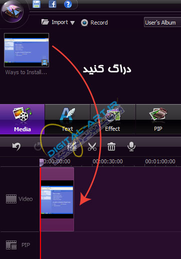 Wondershare-Video-editor-tutorial-05