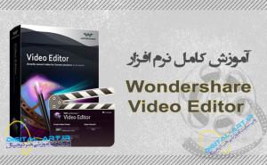 Wondershare-Video-editor-tutorial-cover
