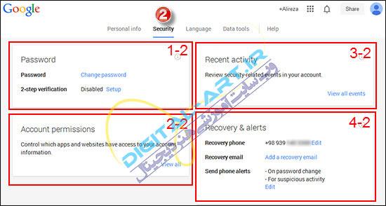 آموزش سرویس Gmail-تنظیمات و ویرایش اطلاعات-1-3