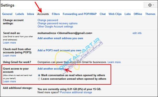 آموزش مدیریت چند اکانت ایمیل Gmail در یک اکانت-2
