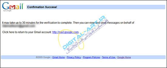 آموزش مدیریت چند اکانت ایمیل Gmail در یک اکانت-6
