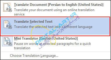 آموزش ترجمه متن با استفاده از قابلیت ورد 2013-5