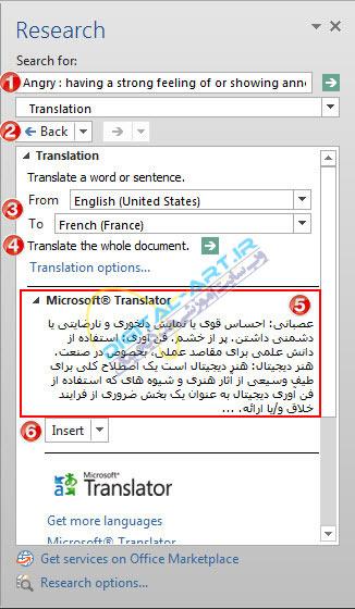 آموزش ترجمه متن با استفاده از قابلیت ورد 2013-6
