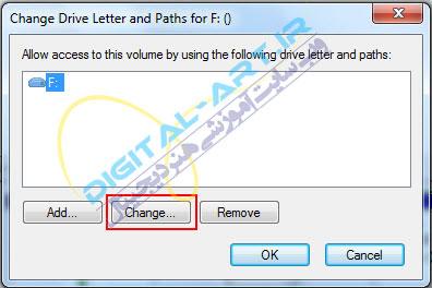 آموزش تغییر نام درایو های کامپیوتر-07