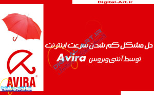 Disable-Avira-Web-Protection-cover