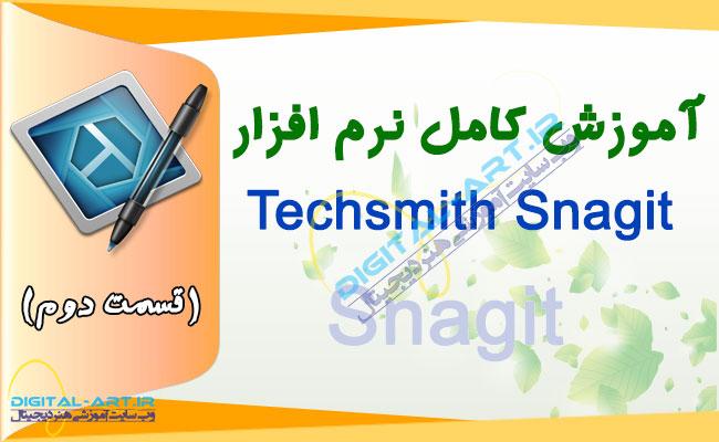 TechSmith-Snagit-Tutorial-PartII-cover