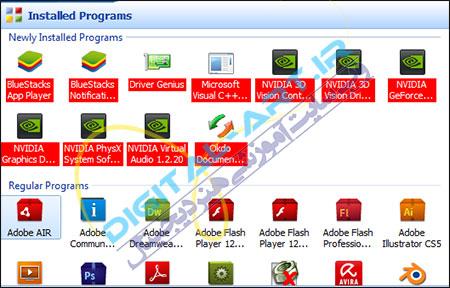آموزش کامل نرم افزار your uninstaller pro (حذف کامل نرم افزارها)-07