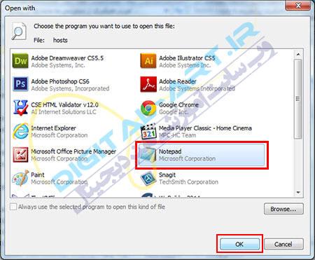 آموزش جلوگیری از دسترسی به سایت ها در ویندوز بدون استفاده از نرم افزار-02