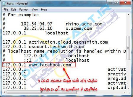 آموزش جلوگیری از دسترسی به سایت ها در ویندوز بدون استفاده از نرم افزار-04