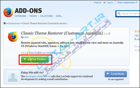 باز گرداندن پوسته قبلی Firefox و نوار ابزار Add-on bar در فایرفاکس 29-01