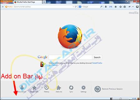 باز گرداندن پوسته قبلی Firefox و نوار ابزار Add-on bar در فایرفاکس 29-02