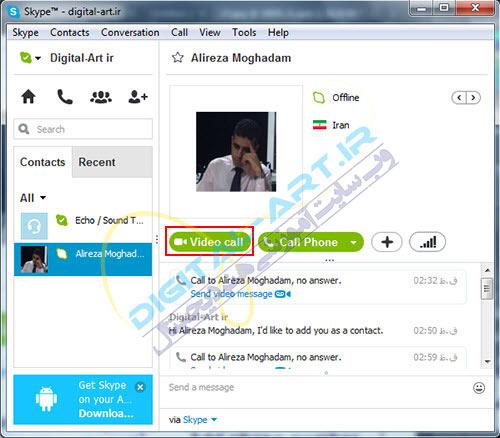 آموزش ساخت اکانت و نحوه استفاده از نرم افزار اسکایپ-25
