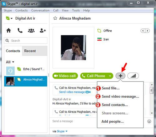 آموزش ساخت اکانت و نحوه استفاده از نرم افزار اسکایپ-26