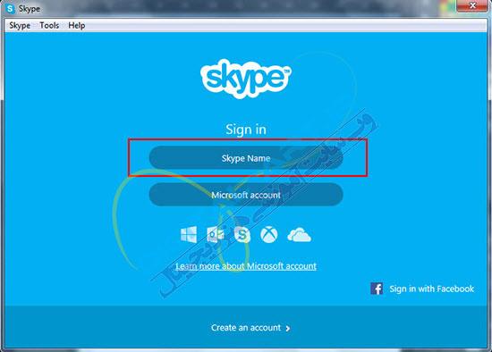 آموزش ساخت اکانت و نحوه استفاده از نرم افزار اسکایپ-6