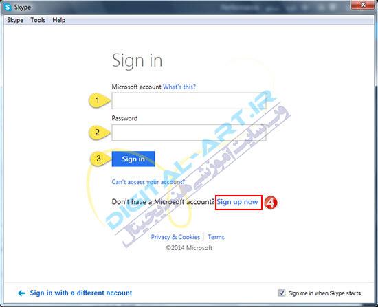 آموزش ساخت اکانت و نحوه استفاده از نرم افزار اسکایپ-9