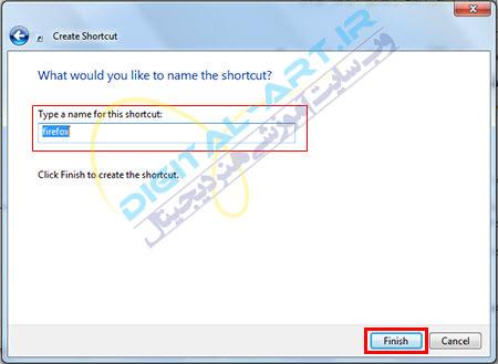 آموزش ساخت Shortcut در ویندوز 7 و 8-05