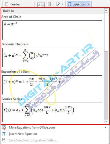 آموزش کامل تایپ فرمول ریاضی در ورد-2