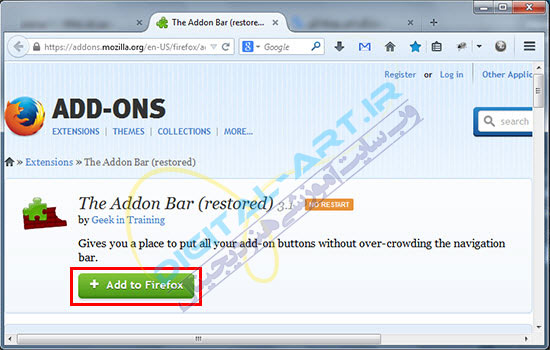 آموزش برگرداندن (اضافه کردن) Addon Bar در فایرفاکس 29-1